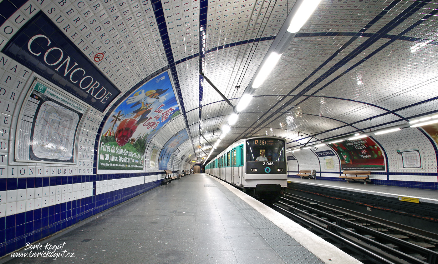 Cтанция «Конкорд» линии 12