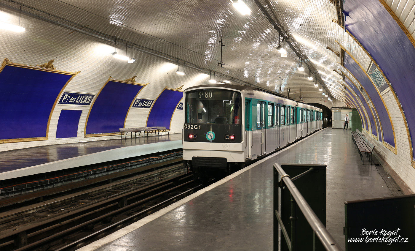 Закрытая станция «Порт-де-Лила — Синема»